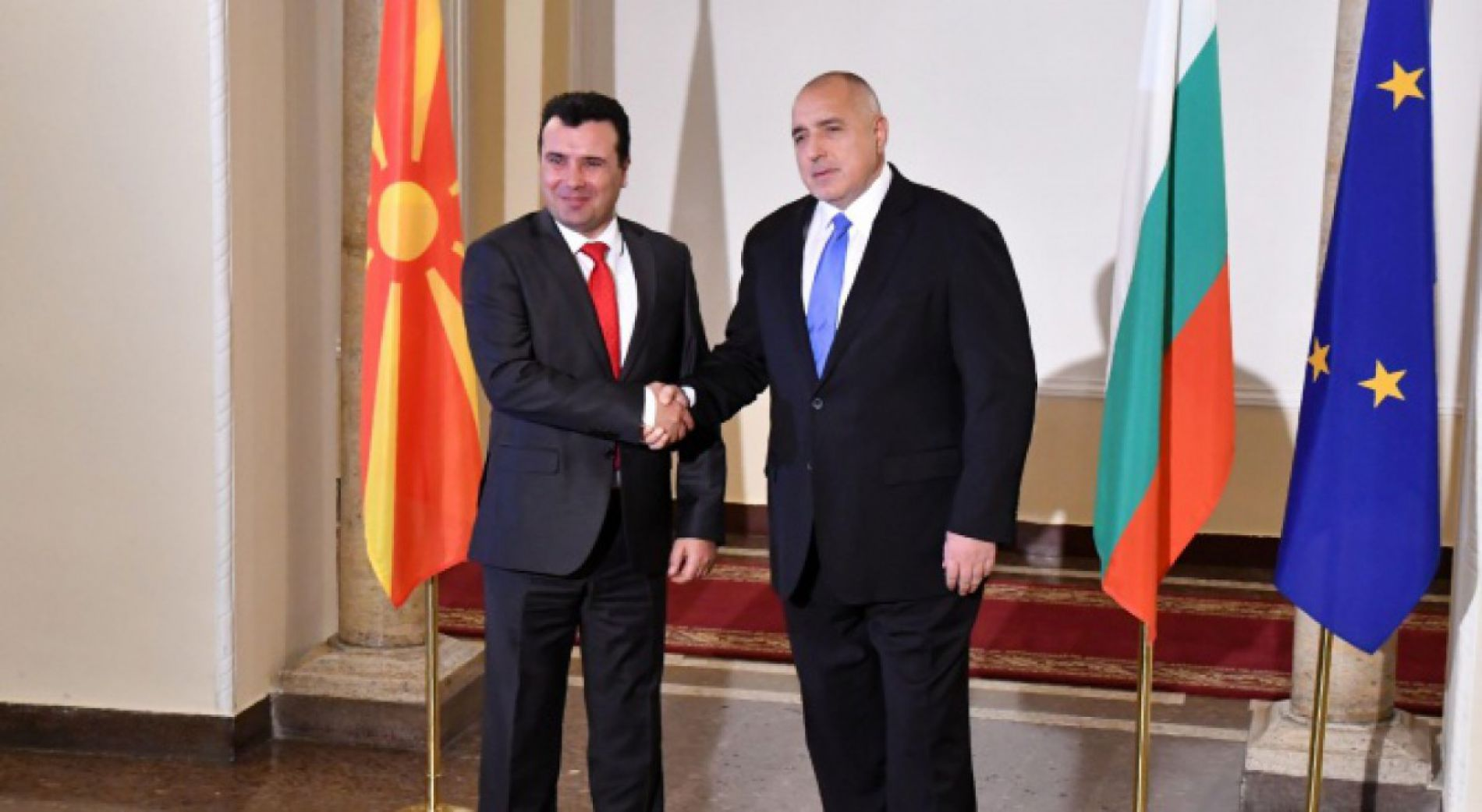 Bulgaria and Northern Macedonia Preside over the Berlin Process