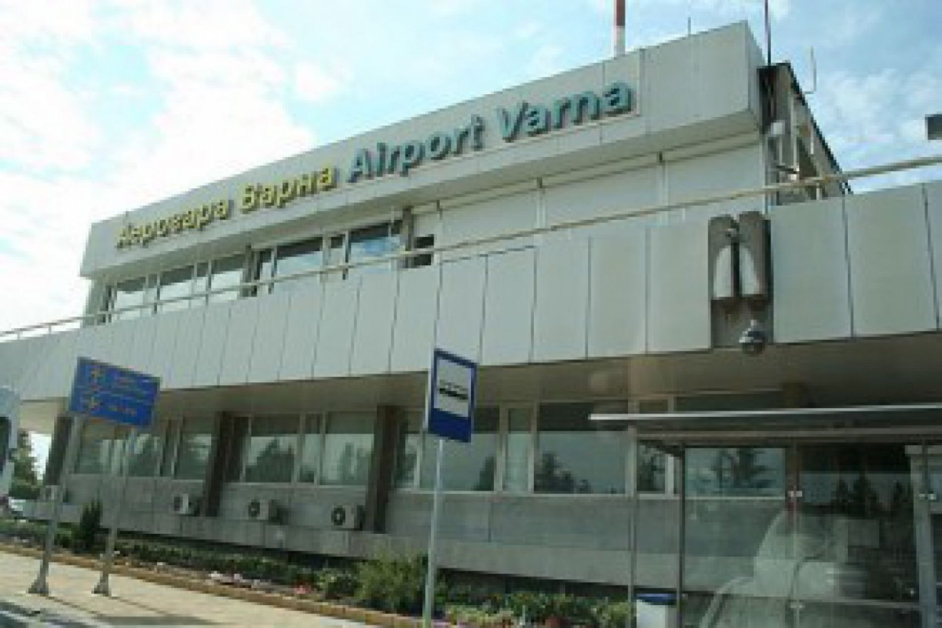 A new terminal has been opened at the airport of Varna