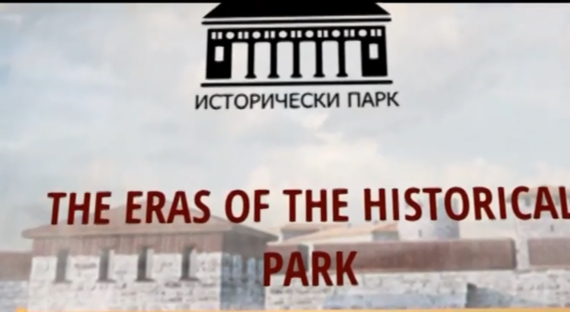 Varna District Prosecutor's Office starts checking the Historical Park