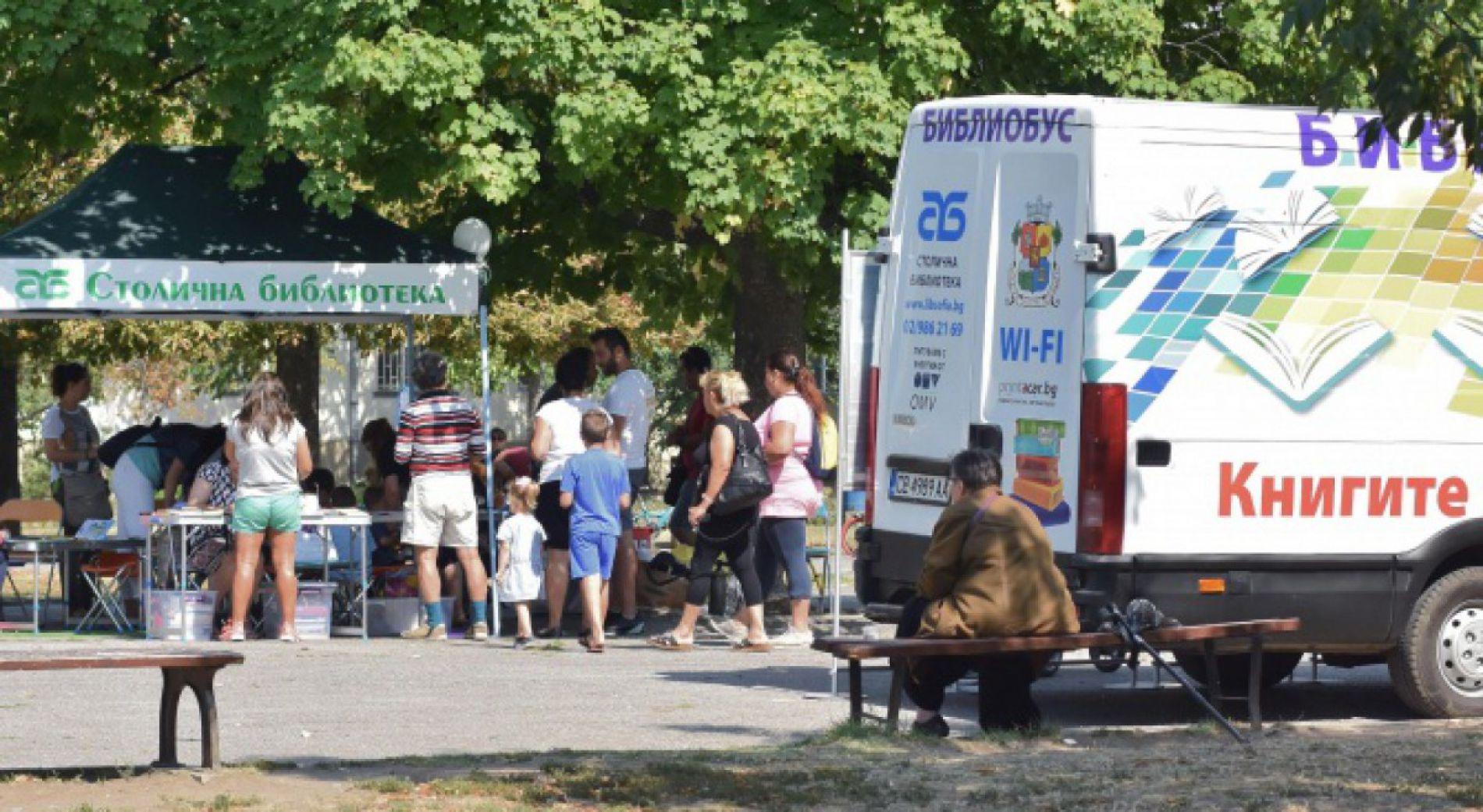 Green Library Visits Druzhba Park, Sofia